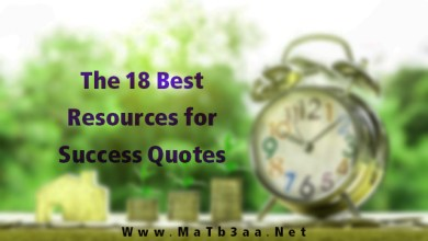 Photo of The 18 Best Resources for Success Quotes