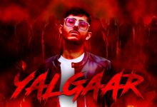 Photo of yalgaar lyrics CARRYMINATI X Wily Frenzy