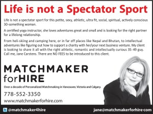PS-GS-LS-Life is not a spectator Sport-page-001