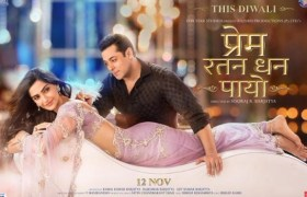 PRDP Worldwide Total Collection