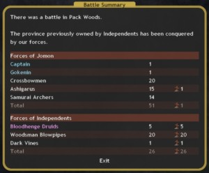 If you played previous Dominions games, you'll immediately spot what's better about this screen.