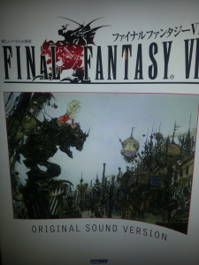 FFVI sheet music cover