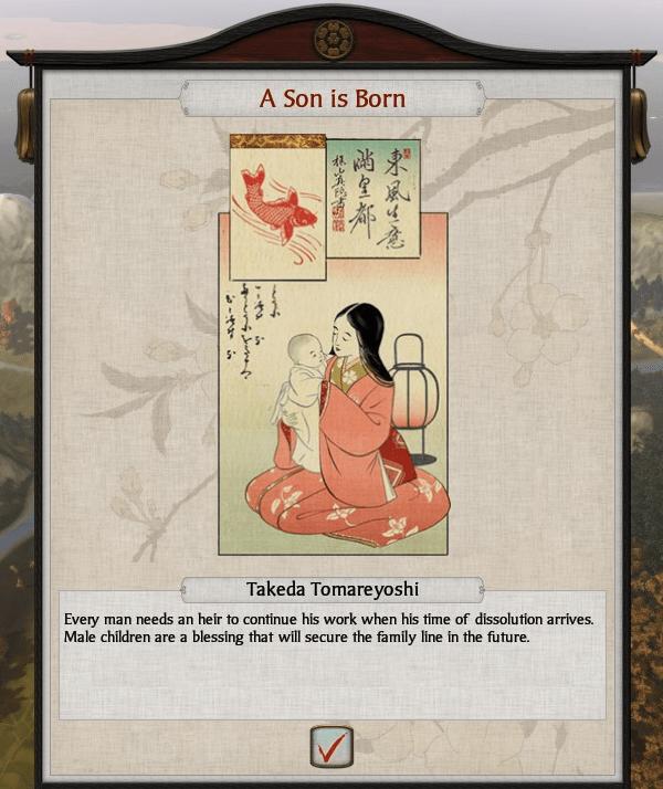 S2 Tomareyoshi born