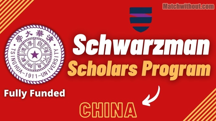 2021/22 Schwarzman Scholars Program Application At Tsinghua University