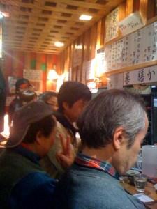 8451724-ueda_eki_off
