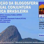 Debate sobre papel dos blogs progressistas no Rio de Janeiro