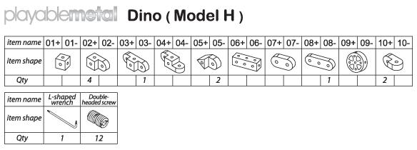 parts-dino