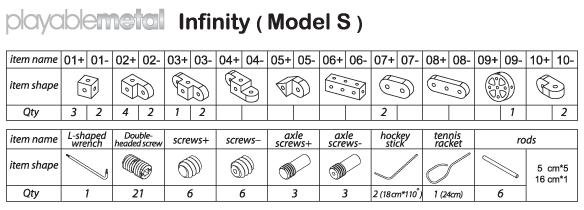 parts-infinity