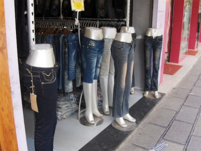 jeans-by-shop.jpg