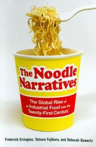 noodle-narr_custom-dc422cdcd6e7173a5488bf859f8972c5329257eb-s2-c85