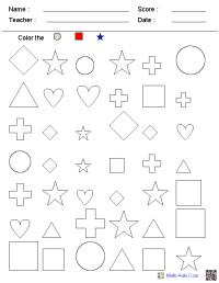 Kindergarten Worksheets | Dynamically Created Kindergarten ...