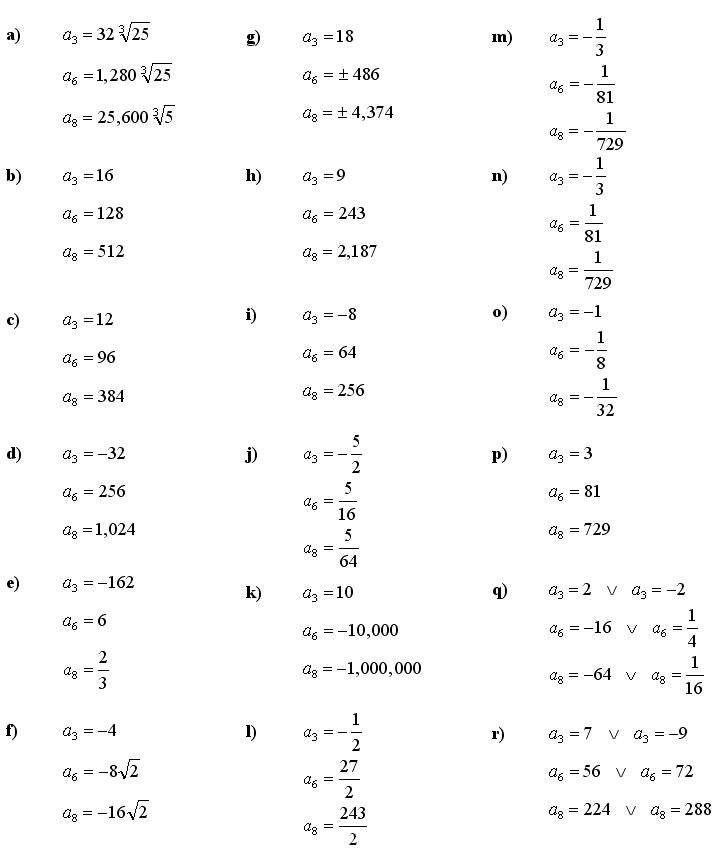 Answers to Math Exercises & Math Problems: Geometric Sequence