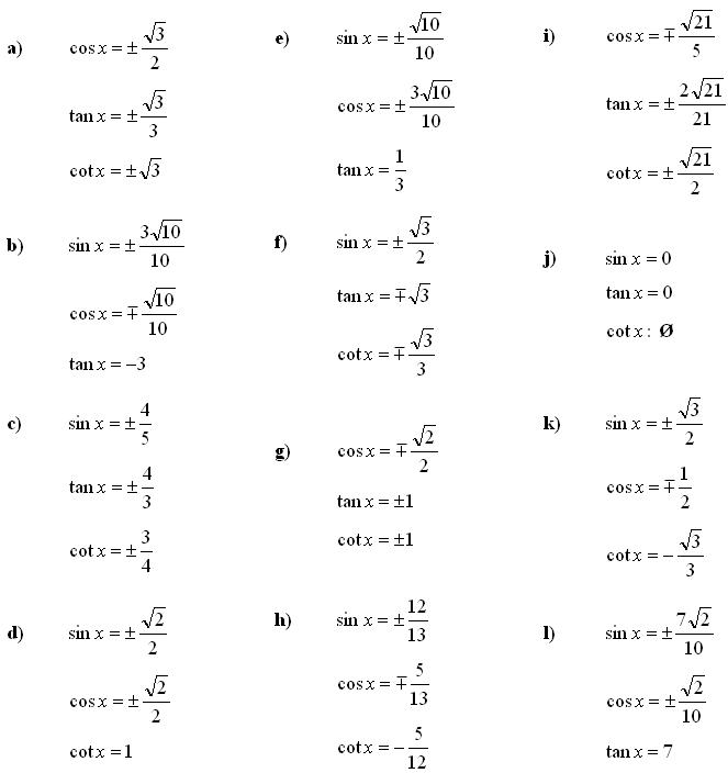 Answers to Math Exercises & Math Problems: Trigonometry