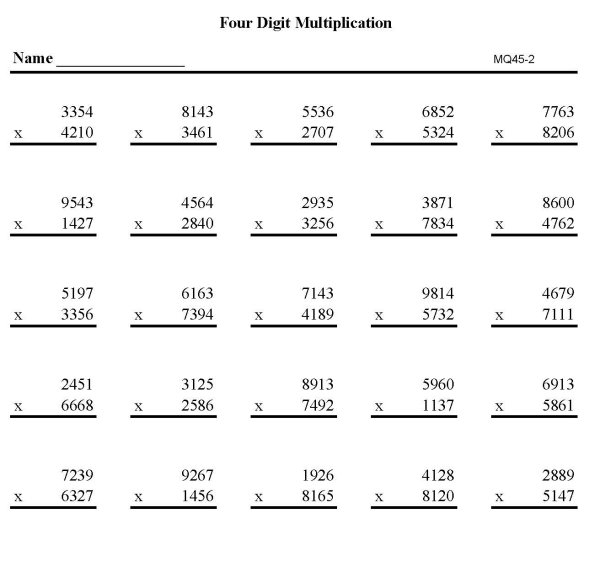 BlueBonkers Home > Math Sheets > Multiplication practice