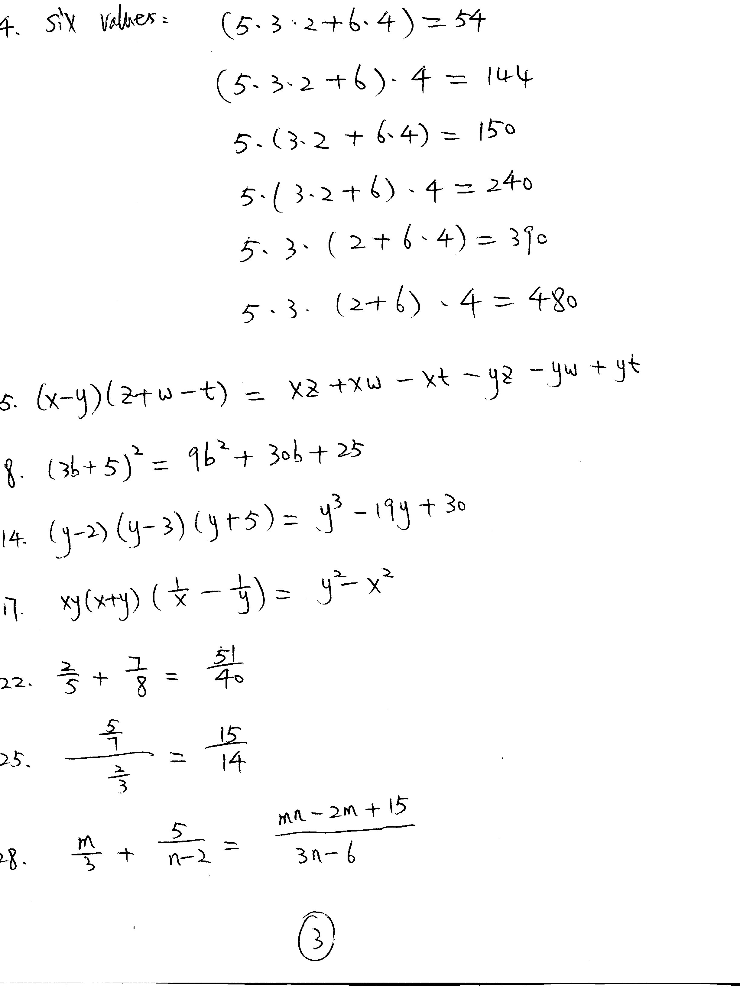 Algebra 2 Homework Help Answers