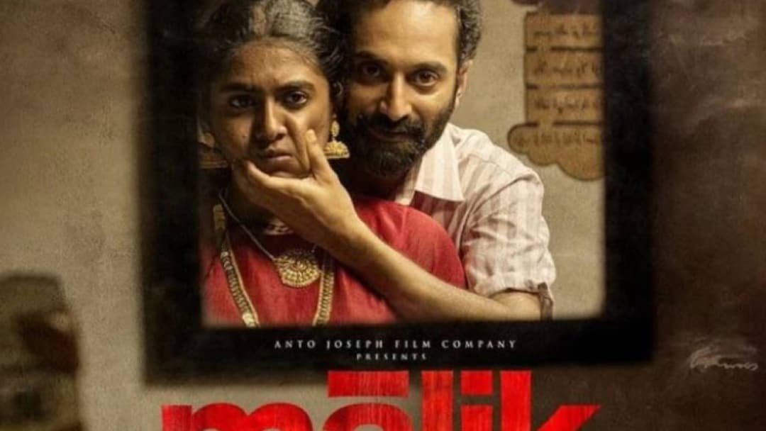 More Movies  To release |  More Malayalam Films to release in OTT Platform Amazon prime Netflix Malik