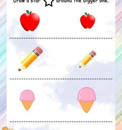 Measurement – Grade 1 Math Worksheets [ 3300 x 2550 Pixel ]