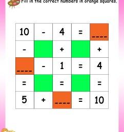 UKG Math Worksheets [ 3300 x 2550 Pixel ]