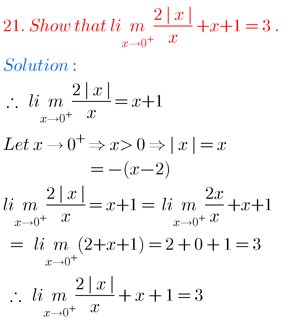 Mathematics limits and continuity inter solutions - Maths Glow