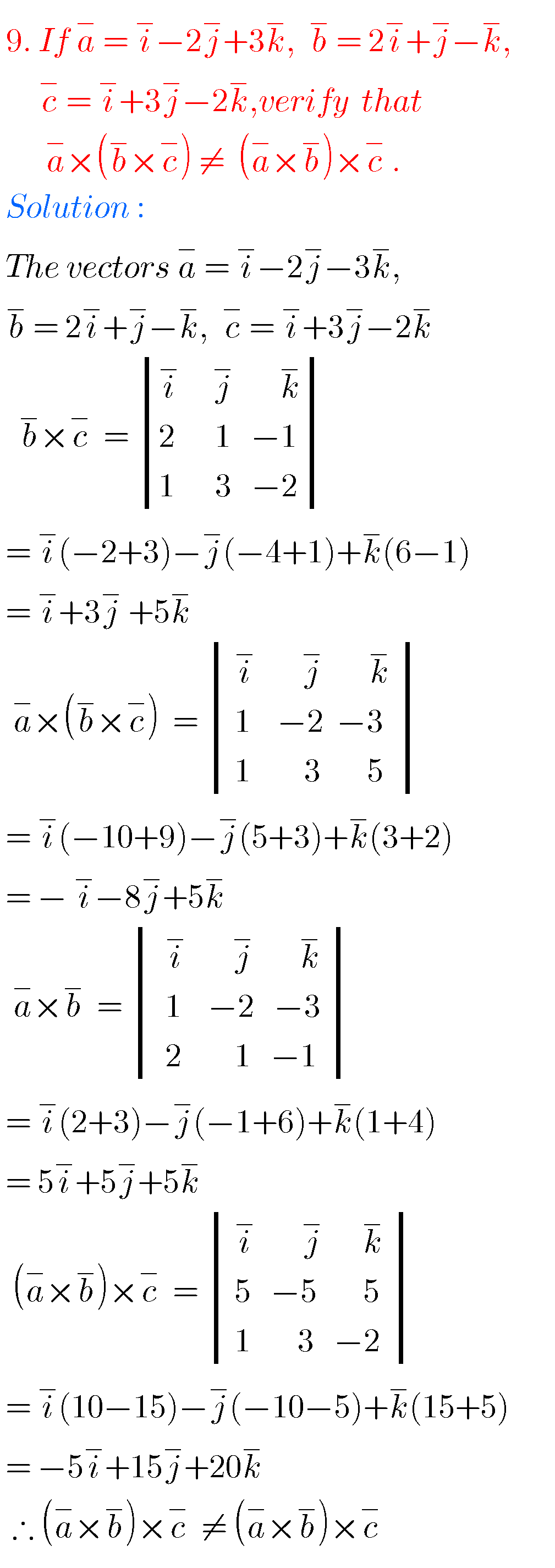 Product of vectors,intermediate first year 1A chapter 5