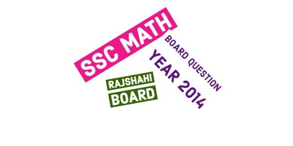 Rajshahi Board SSC Math Question 2014