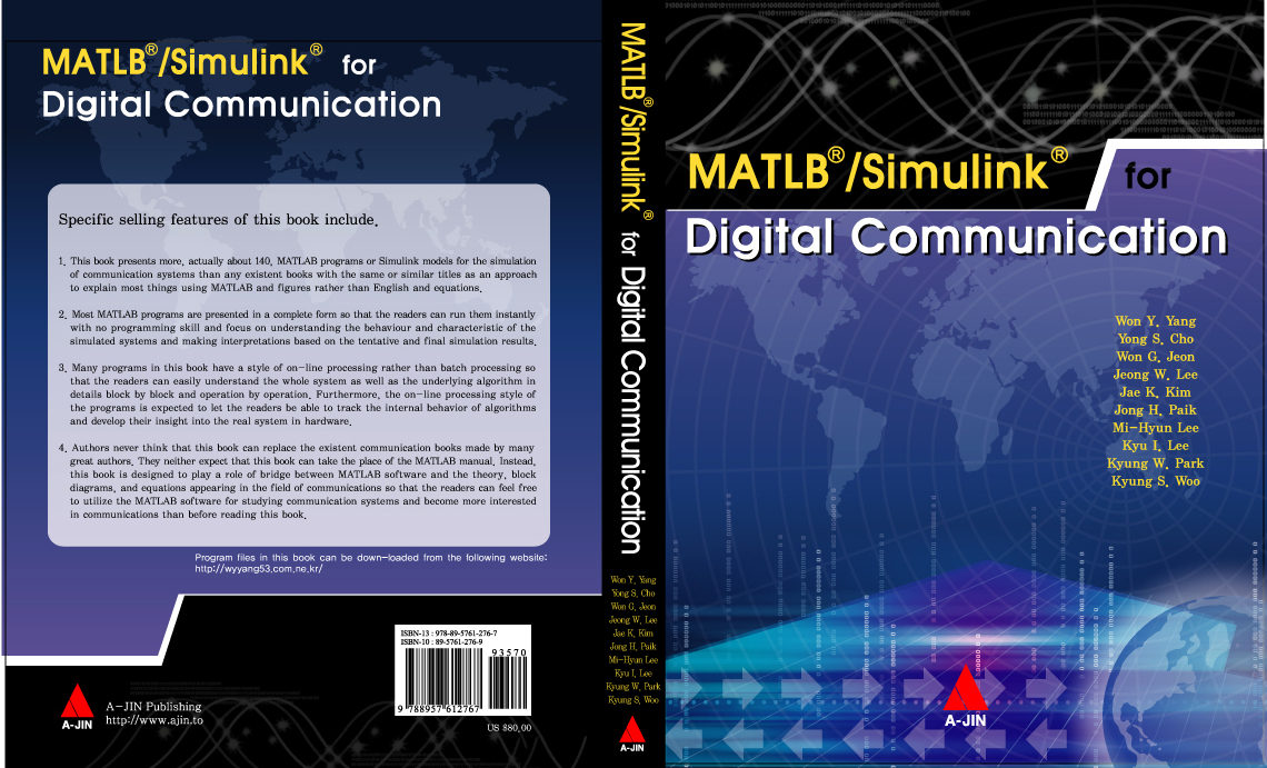 hight resolution of matlab for digital communication