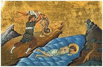 Άγιοι Έρμυλος και Στρατόνικος