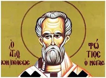 Άγιος Φώτιος ο Πατριάρχης Κωνσταντινουπόλεως