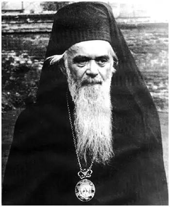 Άγιος Νικόλαος ο επίσκοπος Ζίτσης και Αχρίδος