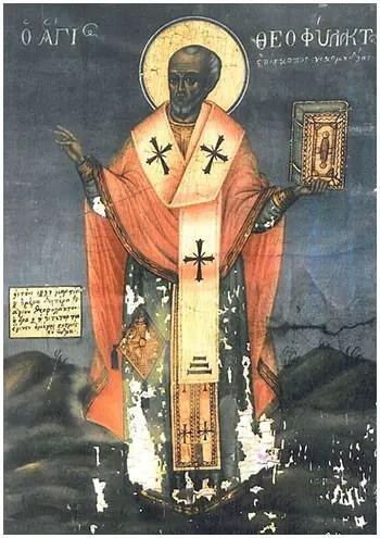 Άγιος Θεοφύλακτος ο επίσκοπος Νικομηδείας