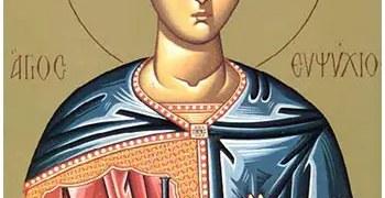 Άγιος Ευψύχιος ο εν Καισαρεία μαρτυρήσας