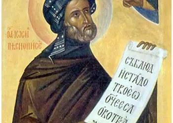 Άγιος Ιωσήφ ο υμνογράφος