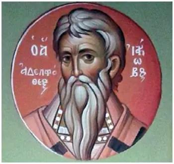 Άγιος Ιάκωβος ο Αδελφόθεος