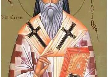 Άγιος Διονύσιος ο Νέος, ο Αρχιεπίσκοπος Αιγίνης