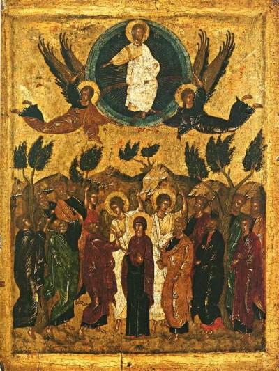 Ανάληψη του Χριστού