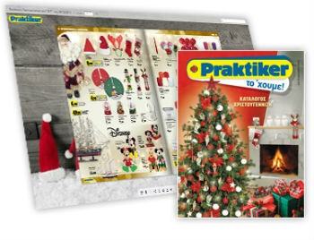 Praktiker Christmas catalogue
