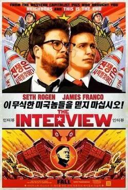 Η συνέντευξη