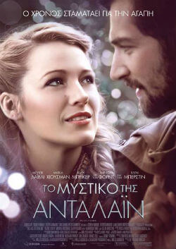 the Age of Adaline 2015 greek poster
