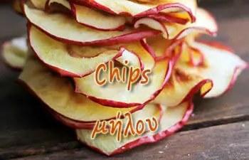 Τσιπς μήλου στον φούρνο μικροκυμάτων