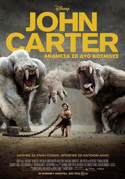 John Carter 2012 greek poster αφίσα