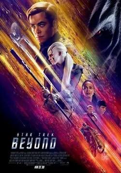Star Trek Beyond 2016 greek poster αφίσα