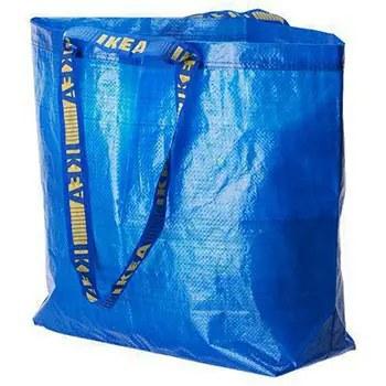 FRAKTA Τσάντα μεταφοράς