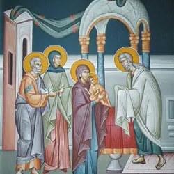 Υπαπαντή του Χριστού