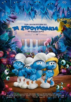 Smurfs: The Lost Village - Στρουμφάκια 3 Το Χαμένο Χωριό - 2017