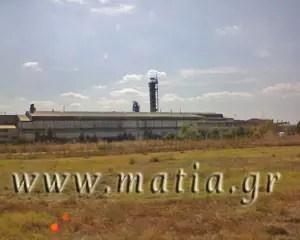 Ορεστιάδα - Εργοστάσιο Ζαχάρεως