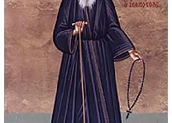 Άγιος Κοσμάς ο Αιτωλός (Πατροκοσμάς)