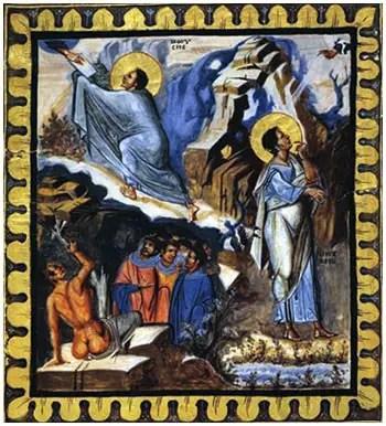 Προφήτης Μωυσής ο Θεόπτης