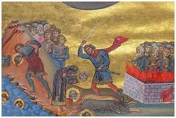 Άγιοι Ακίνδυνος, Αφθόνιος, Ανεμπόδιστος, Ελπιδοφόρος και Πηγάσιος