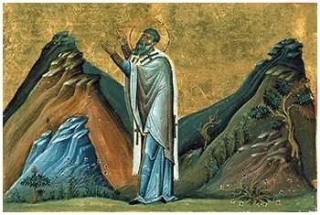 Άγιος Αβέρκιος επίσκοπος Ιεραπόλεως
