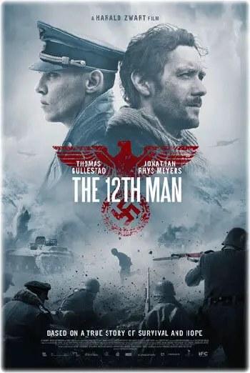 12th man – Den 12. mand – 2017